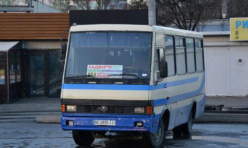 На Львівщині перевізникам, які не забезпечать GPS-моніторинг за рухом автобусів, погрожують розірванням договорів | Новини Львова