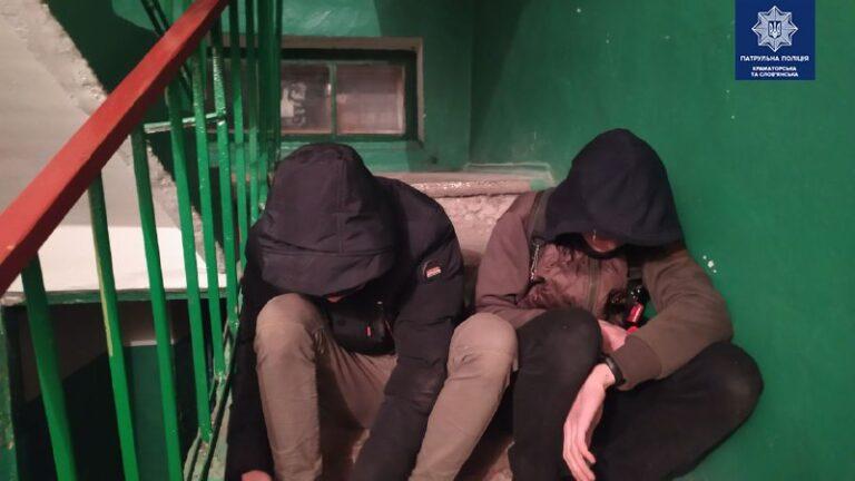 У Краматорскьку мешканці під'їзду допомогли патрульним виявити автокрадіїв