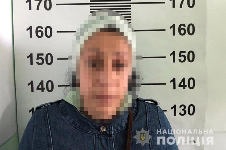 На Хмельниччині оголошено про підозру жінці, яка замінувала райсуд у Києві  | Криминальные новости Украины