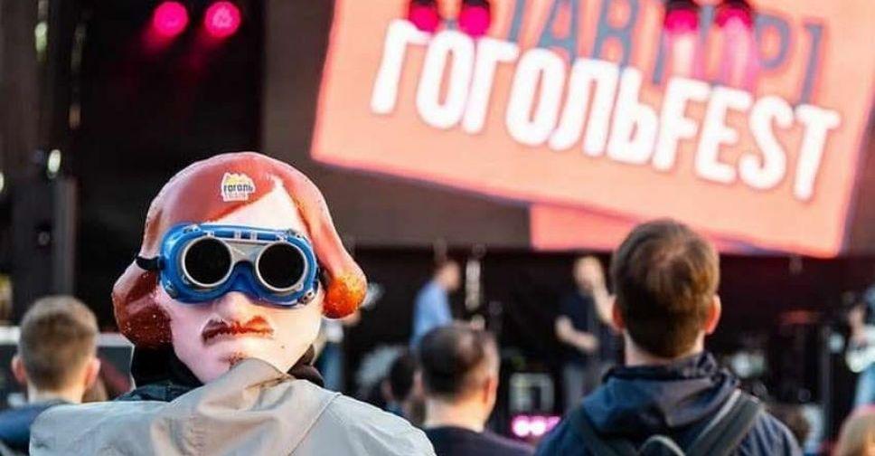 ГогольFest в Мариуполе: какие мероприятия ждут жителей? (ВИДЕО). Новости Мариуполя и Донбасса |