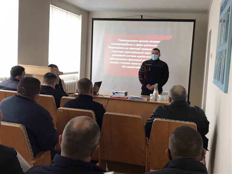 Чернівецький район: відбулась семінар-нарада із головами ОТГ щодо питань у сфері цивільного захисту — | Новини Буковини