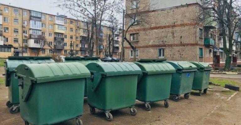 Подальше от многоэтажек: в Мариуполе взялись за оборудование площадок для мусорных контейнеров. Новости Мариуполя и Донбасса |