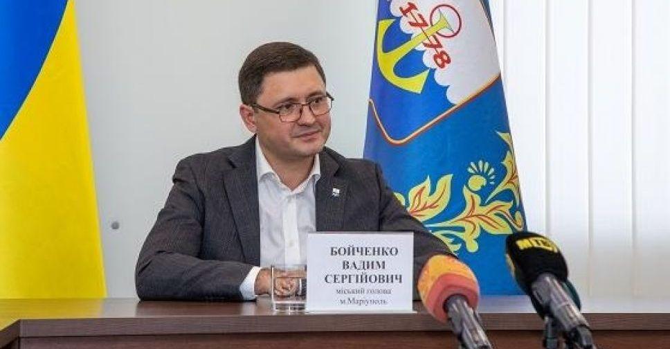 Вадим Бойченко: «Мы должны объединиться ради того, чтобы создать новые возможности для детей». Новости Мариуполя и Донбасса |