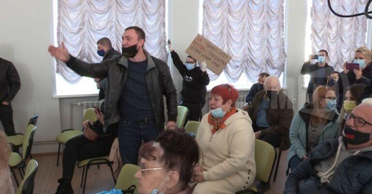 Диалог не состоялся: в Мариуполе общественники снова сорвали встречу с муниципалитетом и застройщиками. Новости Мариуполя и Донбасса |