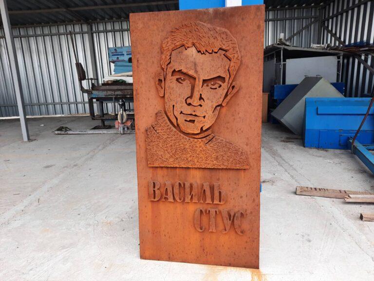 В Краматорске скоро появится памятник украинскому поэту-диссиденту Василию Стусу