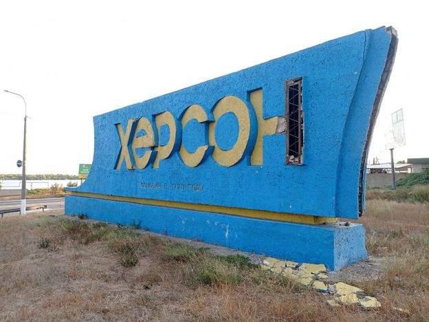 Херсон змінює свою назву: Колихаєв не виділив кошти на ремонт стели (ФОТО) » Новини Херсона