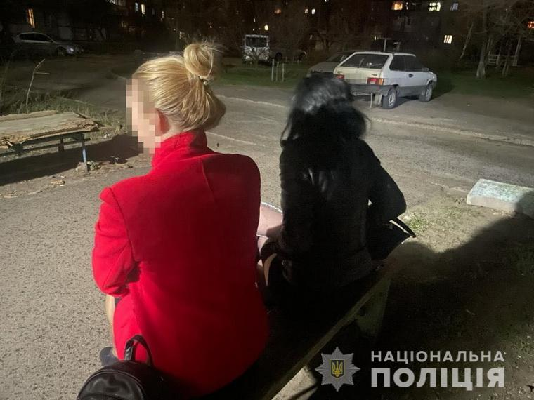 У Сєвєродонецьку поліцейські викрили чоловіка у звідництві та сутенерстві. ФОТО | Криминальные новости Украины