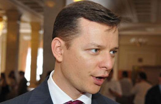 У список партії Ляшка увійшли командир «Айдара» і Злата Огневич