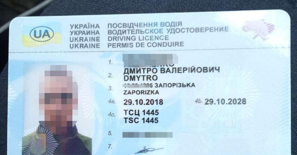 В Мариуполе водитель предъявил полиции «липовые» документы. Новости Мариуполя и Донбасса |