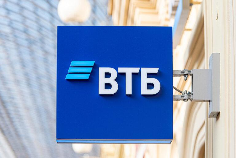 ВТБ получил долю в первом российском блокчейн-операторе