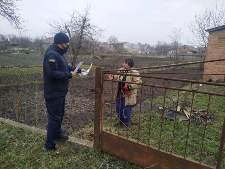 На Вінниччині рятувальники проводять інформаційну роботу з населенням — | Новини Вінниці та області