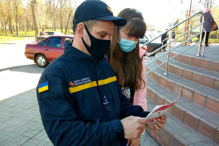 П'ятихатський район: вогнеборці нагадують про необхідність дотримання правил пожежної безпеки в побуті –  Новини міста Дніпро та Дніпропетровської області