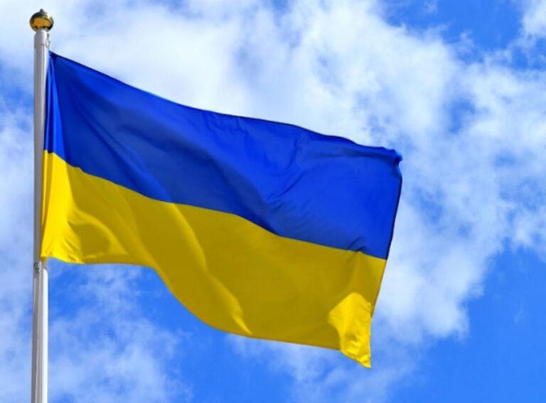У Херсоні встановлять найбільший в області прапор України » Новини Херсона