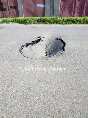 У Херсоні провалилася відремонтована дорога (ФОТО) » Новини Херсона