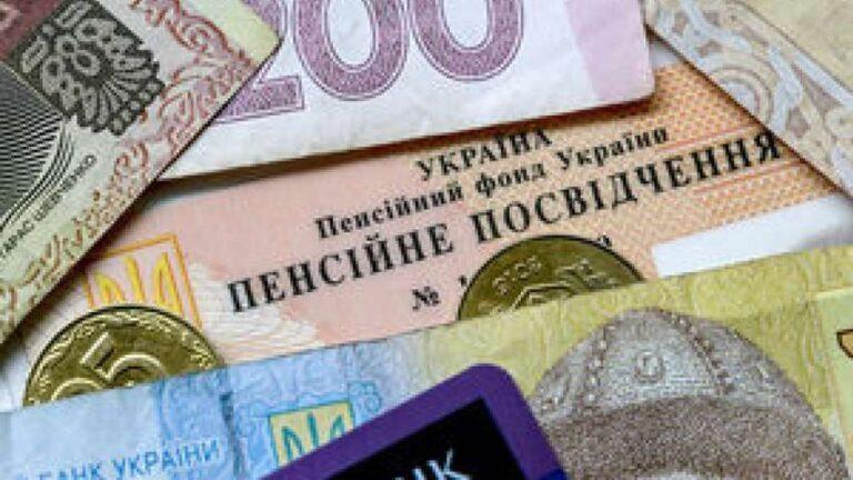В Україні хочуть підвищити мінімальну пенсію удвічі: деталі законопроєкту » Новини Херсона