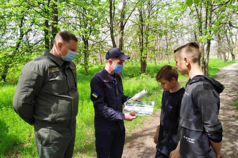 м. Марганець: рятувальники прийняли участь у спільному патрулюванні лісових масивів –  Новини міста Дніпро та Дніпропетровської області