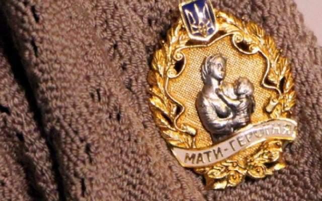 Звання «Мати-героїня» отримали дев'ять мешканок Херсонщини » Новини Херсона
