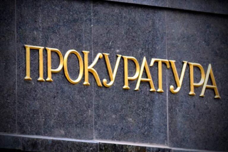 За апеляційною скаргою прокуратури Житомирщини взято під варту третього підозрюваного у збуті підроблених доларів