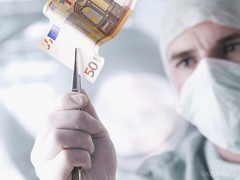 Які будуть ціни на операції після медреформи: Я бачила ці ціни, вони жахливі