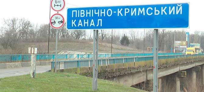 Стало відомо, яка частина Північно-Кримського каналу найбільше цікавить РФ » Новини Херсона