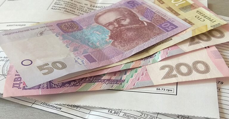 Чергові зміни в нарахуванні субсидій від 1 травня: хто на грошову допомогу від держави не претендує? – Новини Львова та області