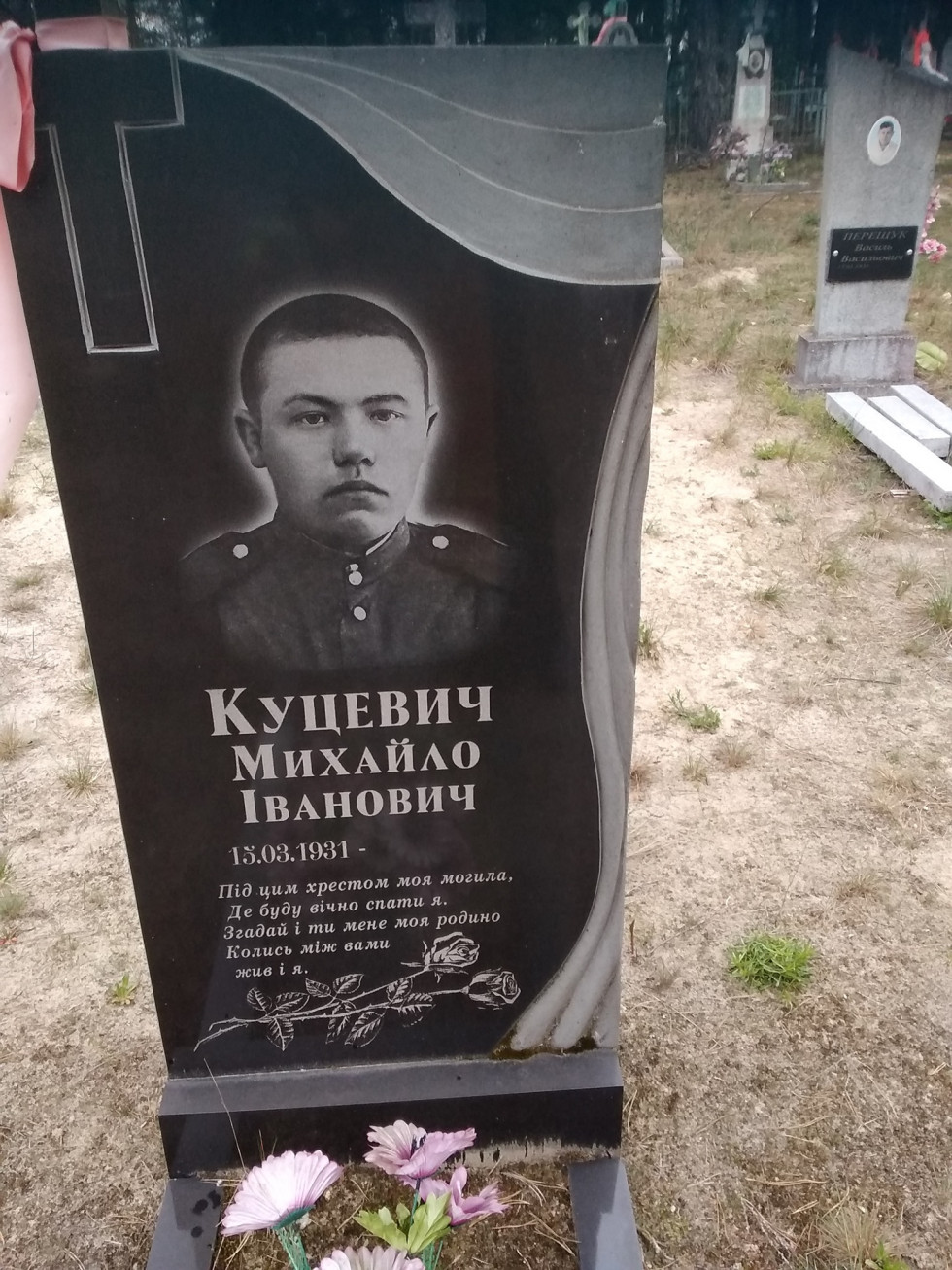 У прикордонних селах Рівненщини люди ставлять собі могильні пам'ятники ще за життя — Новини Волині