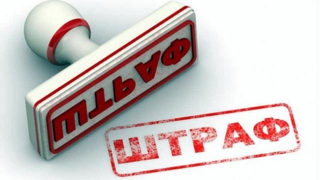 Должностные лица коммунальных предприятий Краматорска получили право составлять админпротоколы