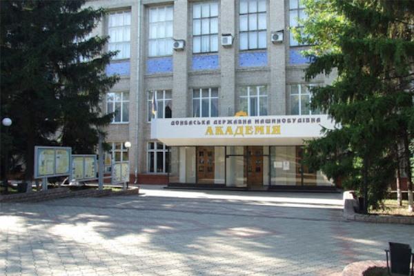 Вузы Краматорска в рейтинге «ТОП-200 Украина 2021»