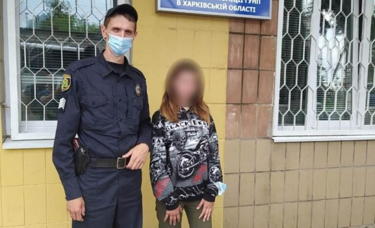 Поехала поступать и не вернулась: на Харьковщине пропала школьница – politiki.net.ua