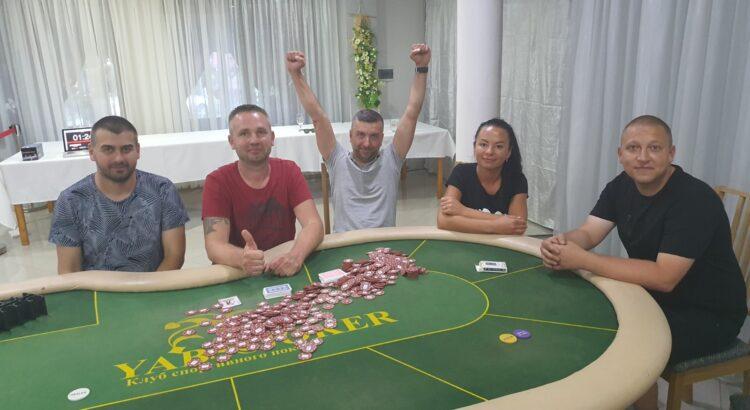 У Берегові відбувся перший благодійний турнір зі спортивного покеру