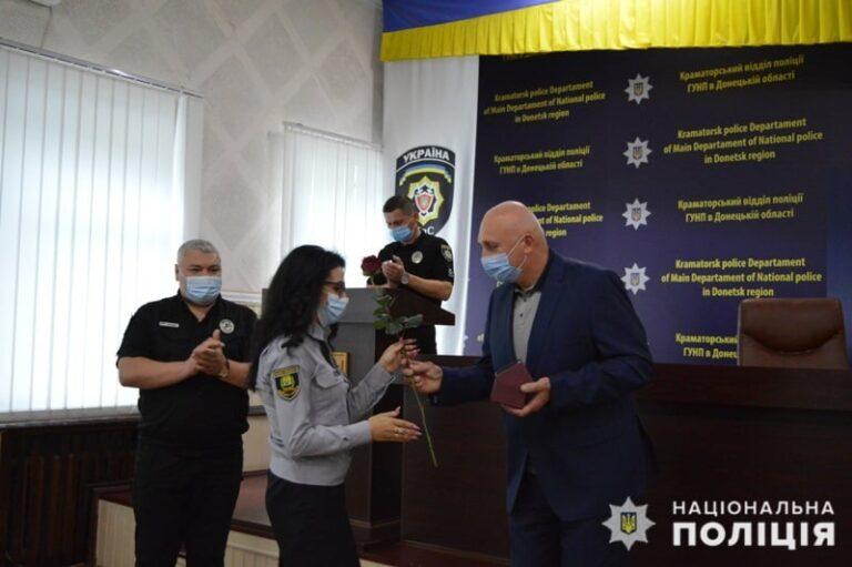Дільничних офіцерів поліції Краматорська привітали з професійним святом