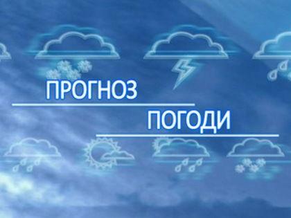 Грозу прогнозируют в Харькове и области – Новости Харькова