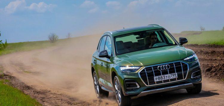 Компанія Audi представила оновлений Q5 – Автоновини