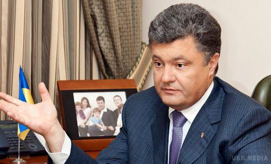 Україна буде надавати політичний притулок громадянам РФ — Порошенко