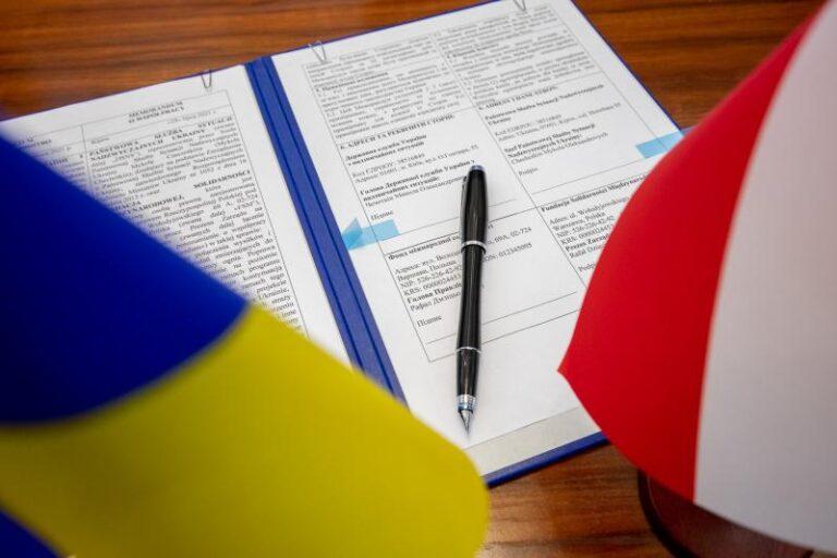 В ДСНС підписано Меморандум про співпрацю між ДСНС та Фондом міжнародної солідарності (Solidarity Fund PL іn Ukraine) – | Новини Вінниці та області