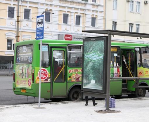 Из-за надписей пассажиры теряют ориентир. В Харькове хотят радикально решить вопрос с рекламой – Новости Харькова