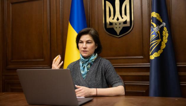 Хабар на мільйон: Венедіктова підписала підозру заступнику голови Харківської облради