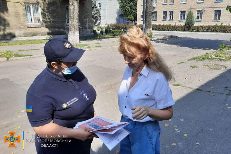 Синельниківський район: профілактична робота з населенням щодо дотримання пожежної безпеки у побуті – | Новини міста Дніпро та області