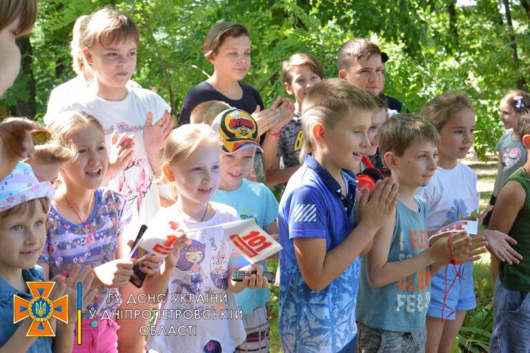 Рятувальники Дніпра провели акцію «Запобігти. Врятувати. Допомогти!» у дитячому центрі (ФОТО. ВІДЕО) –  Новини міста Дніпро та Дніпропетровської області