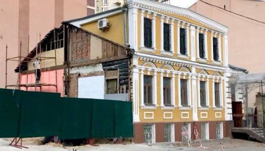 У Києві знищують історичну садибу XIX століття » – Новости мира