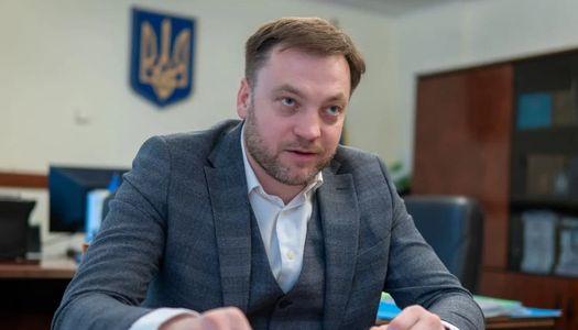 Верховна Рада призначила Дениса Монастирського на посаду Міністра внутрішніх справ » – Новости мира
