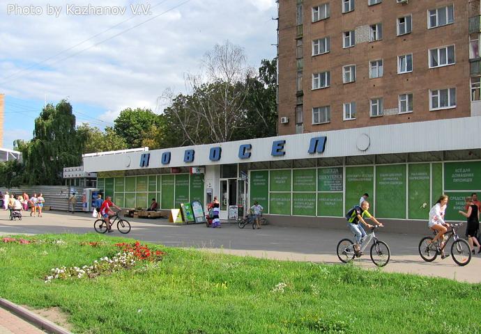 В Харькове задумали соединить два парка – Новости Харькова