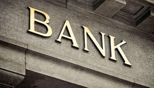 В Україні збираються продати всі державні банки » – Новости мира