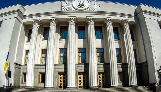 Штрафи за незаконне носіння держнагород пропонують підняти до 85 тисяч