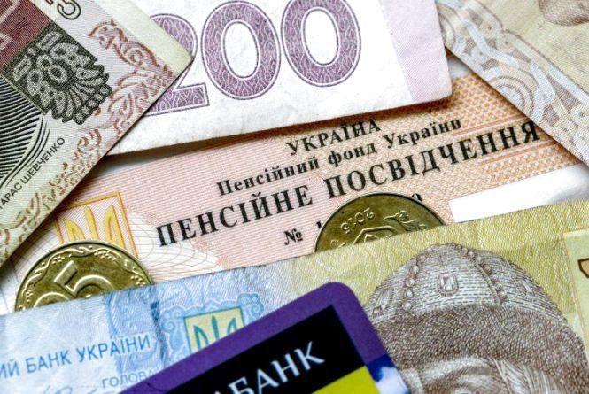 Перерахунок пенсії: більшість українських пенсіонерів з 1 березня отримають підвищені соціальні виплати