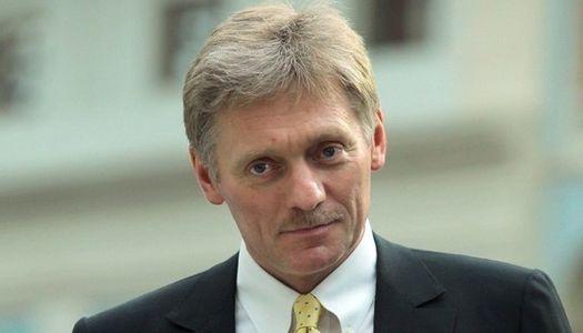 У Кремлі визнали складними стосунки із США » – Новости мира