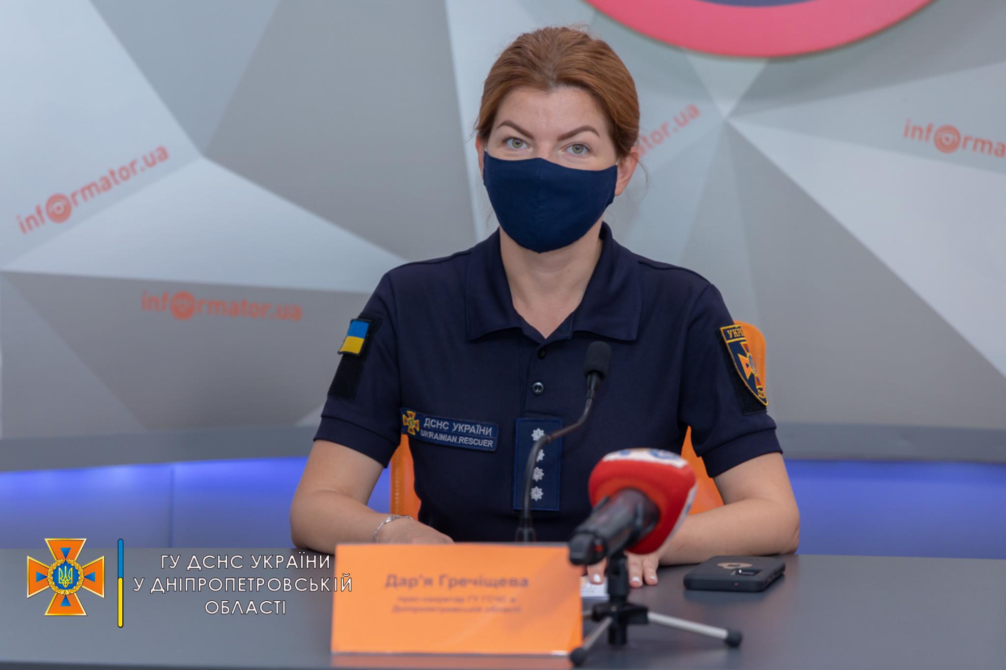 м. Дніпро: надзвичайниками підведено підсумки тижня —   Новини міста Дніпро та області