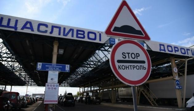 Україна посилить обмеження для п'яти країн, де вирує штам Delta — Данілов