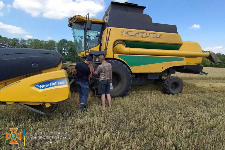 Кам'янський район: рятувальники дбають про збереження нового врожаю зернових – | Новини міста Дніпро та області
