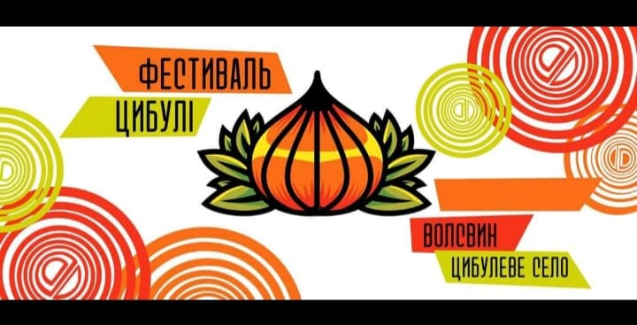 Волсвин готується до вересневого фестивалю та запрошує ділитися рецептами страв з цибулі – Новини Львова та області
